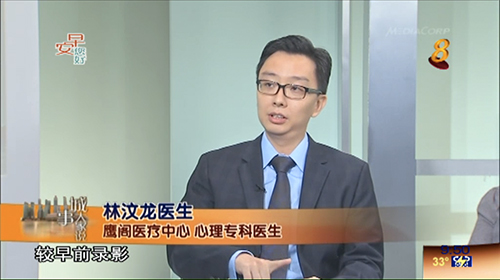 dr lim boon leng - singapore psychiatrist